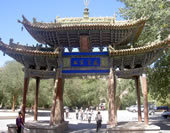 The Photo of Archway of Mogao Grottoes