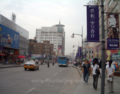 Photo of Commercial Area