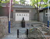 The Former Home of Ma Zhiyuan