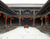 A Courtyard in Pingyao Ancient City