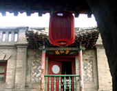 The Photo of Courtyard in Pingyao