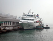The Cruise in Hong Kong