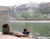 The Photo of An Old Granny in Fenghuang
