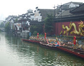 The River of Nanjing