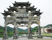 The Archway of Huizhou