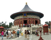 The Circular Mound in Temple of Heaven