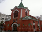 Photo of The Church of Harbin