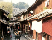 The Photo of Naxi People's House