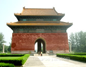 The Building of Ming Tombs