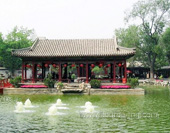 Prince Gong's Mansion Picture