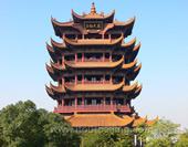 The Photo of Yellow Crane Tower