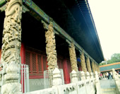 The Outside of Confucian Temple