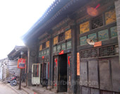The Photo of the Houses in Pingyao City