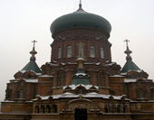 St. Sophia Church Picture