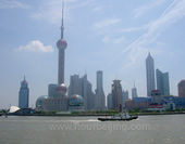 Photo of The Scenery of ShangHai