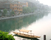 The River of Fenghuang Ancient Town