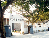 The Photo of Huangpu Militery Academy