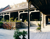 The Temple of Chen Family in Guangzhou Photo