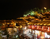 The Picture of Lijiang in the Night