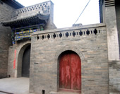 The Courtyard of Pingyao Ancient City
