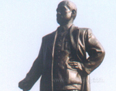 The Statue of Dr.Sun.Yat-sen in Guangzhou Photo