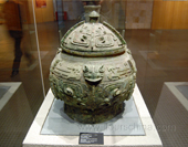 The Photo of Bronze of Shang Dynasty