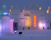 Photo of Ice Sculpture in Harbin