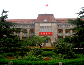 Qingdao Government Building