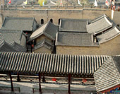 Overlook the Ancient City of Pingyao