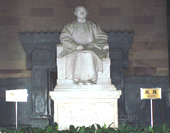 Photo of Dr. Sun Yat-sen's Mausoleum