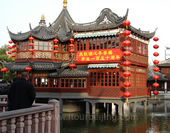 The Yu Garden Picture