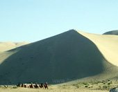 Photo of The Desert in Dunhuang
