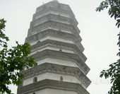 Picture of The Pagoda of Chongqing