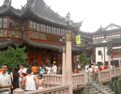 Picture of The Yu Garden
