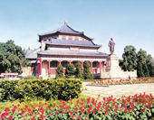 Dr.Sun.Yat-sen's Memorial Hall in Guangzhou Photo